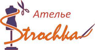 Ателье Strochka